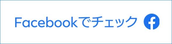 東京女子医科大学産婦人科 Facebook